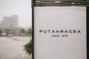 Wedding venue Hua Hin